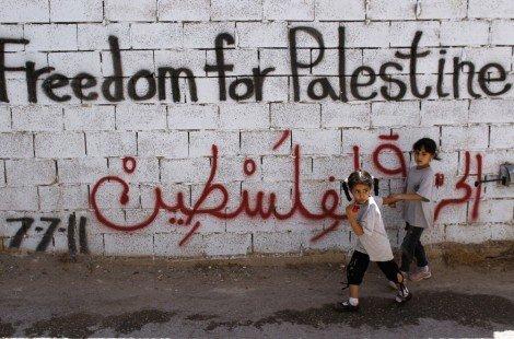 palestine dheisheh